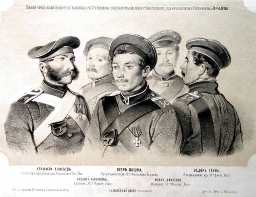 Russian Hero's of Sevastopol.