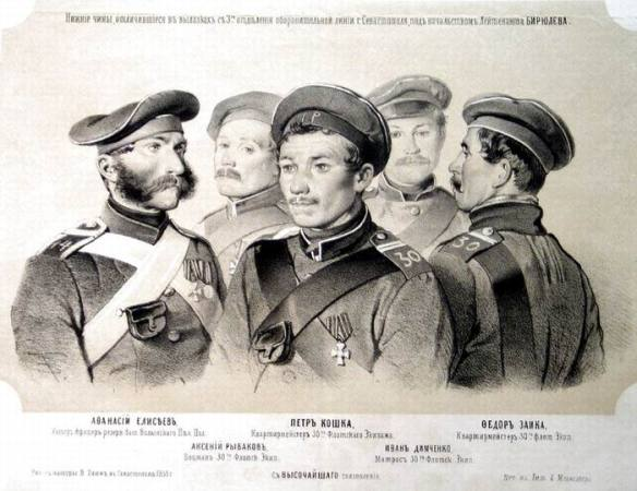 Russian Hero's of Sevastopol.