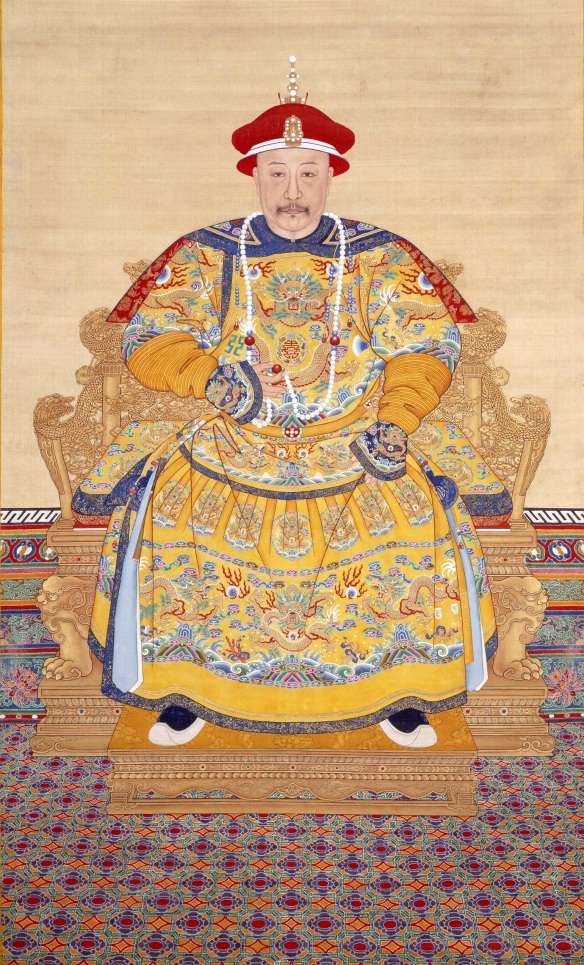 Emperor Jiaqing, 1796-1820, bore the brunt of Chin Shih's activities.