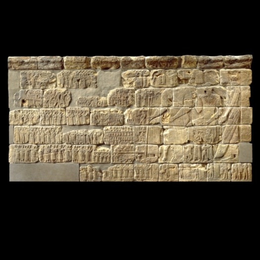 Red sandstone relief from the pyramid chapel of Queen Shanakdakhete. British Museum.