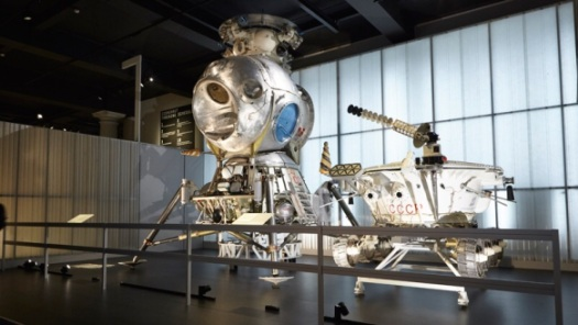 What might have been the first manned vehicle on the Moon.