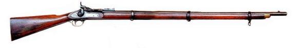 Snider Enfield Breech Loading Rifle.